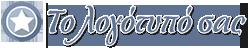 demo site – fastwebsite.gr Logo
